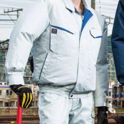 KU90470 空調風神服 長袖ワークブルゾン