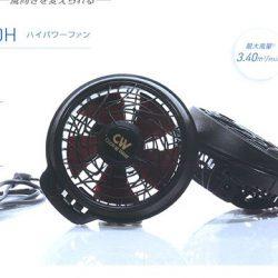 (従来型)*大幅値下げ ハイパワーファンセット(ななめ)RD9810H