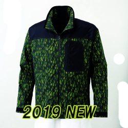KU97900 空調風神服ブルゾン(2019新商品)