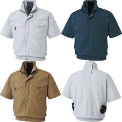 綿100%の人気商品の半袖タイプ(4,300円) KU91450