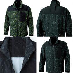 都会的なクリスタル柄がおしゃれな 長袖ブルゾン KU97900