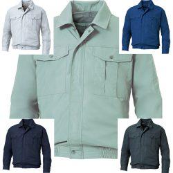 場面を選ばないスタンダードスタイルとUVカット素材の空調風神服 長袖ブルゾン KU90540S