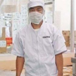 琉球黒糖株式会社