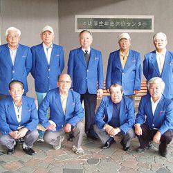 沖縄県グラウンドゴルフ協会