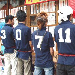 琉球酒場笑獅子堂2