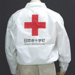 日本赤十字社沖縄県支部