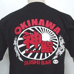 OKINAWA神鮨