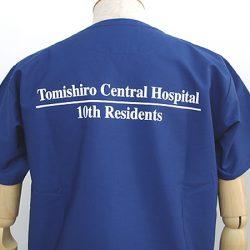 豊見城中央病院1