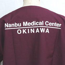 沖縄県立南部医療センター・こども医療センター3