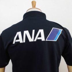 ANA沖縄空港(株)