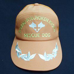 九州救助犬協会沖縄支部