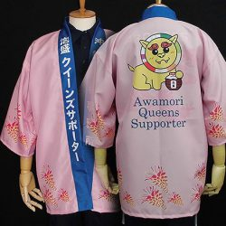 沖縄国税事務所