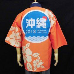 沖縄ブロック協議会