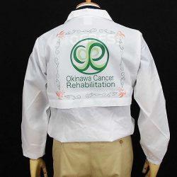 沖縄県がんのリハビリテーション推進委員会