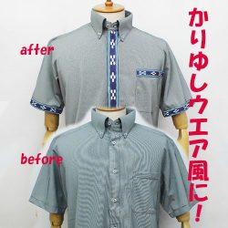かりゆし風オリジナルシャツ