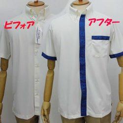 かりゆし風オリジナルシャツ②
